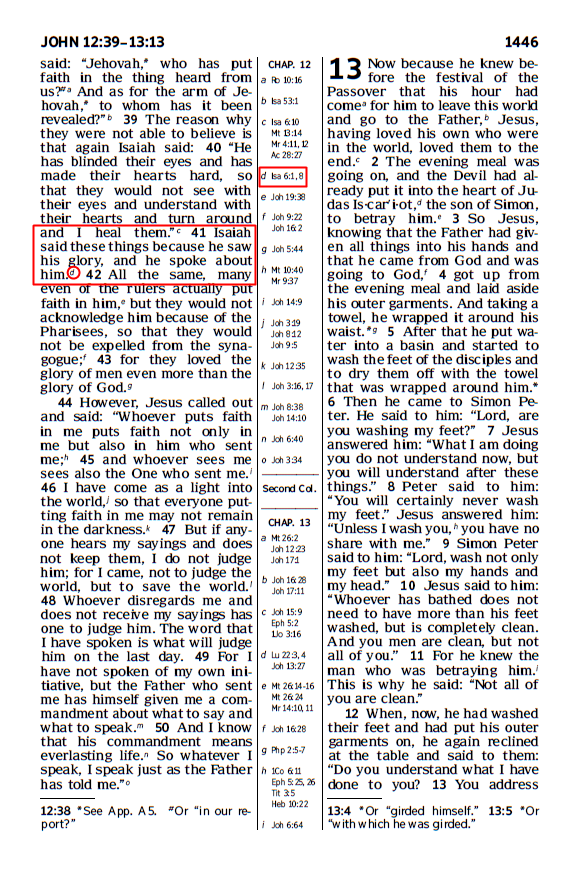 Jehovah witnesses, inconsistency in NWT and Interlinear translation?